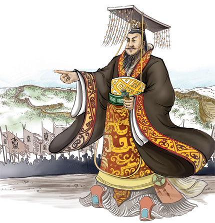 ying zheng first emperor of china Ying zheng became king of the qin state in 246 bce, upon the death of his supposed father he ruled as qin shi huang, and unified china for the first time we will write a custom essay sample on qin shi huang, first emperor of china specifically for you.