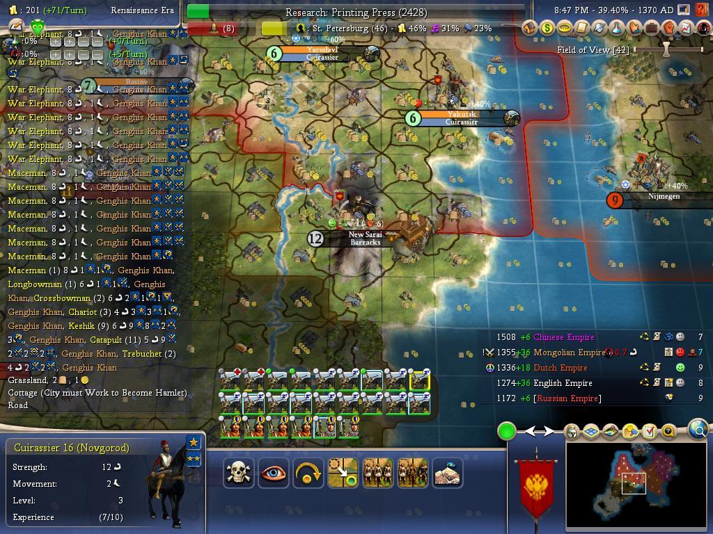 Battle of New Sarai.JPG