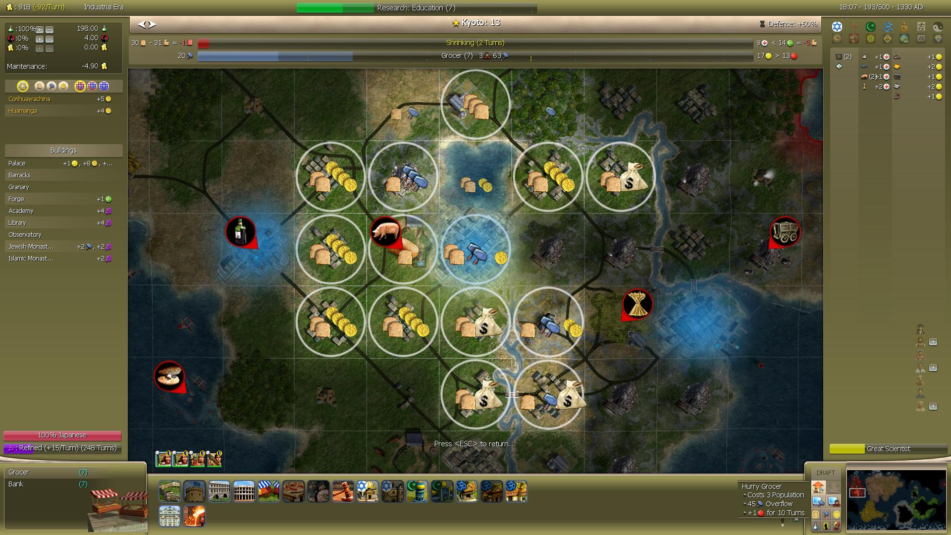 Civ4ScreenShot0001.JPG