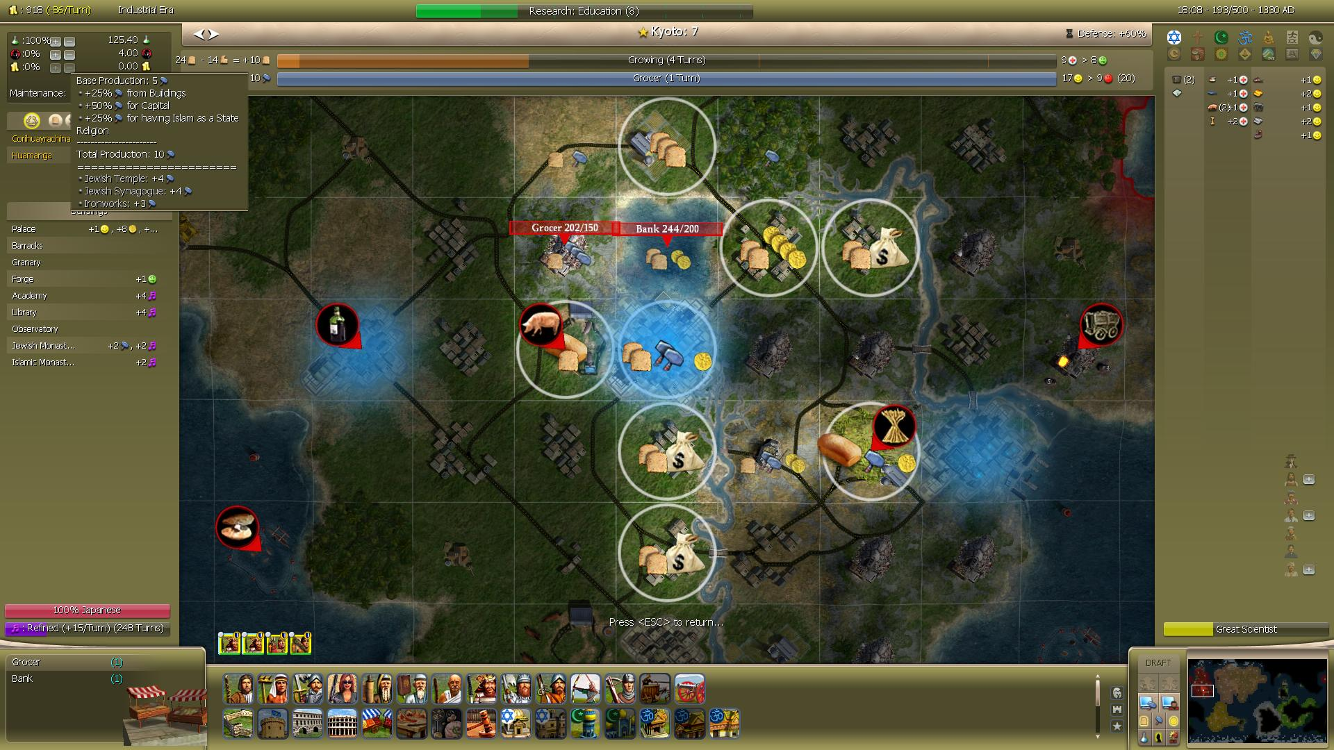 Civ4ScreenShot0003.JPG