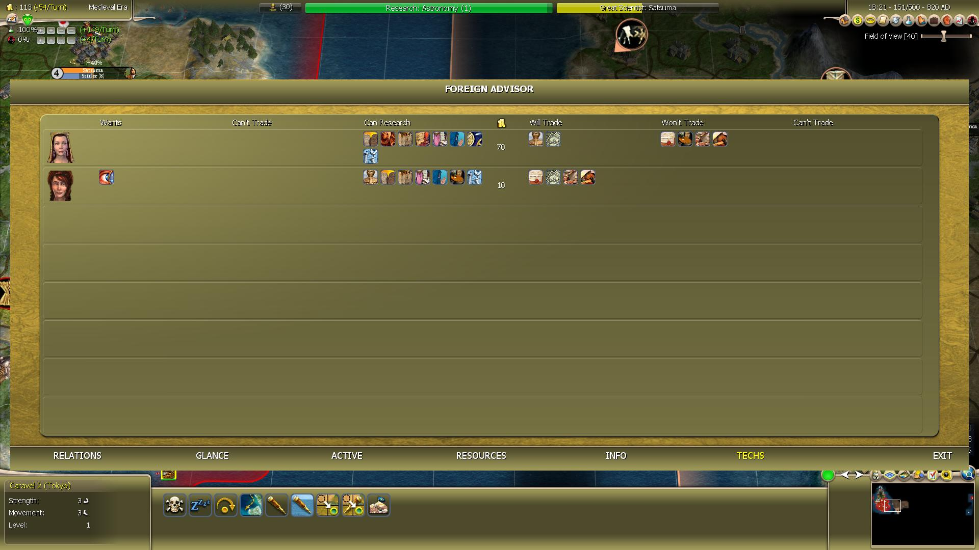Civ4ScreenShot0005.JPG