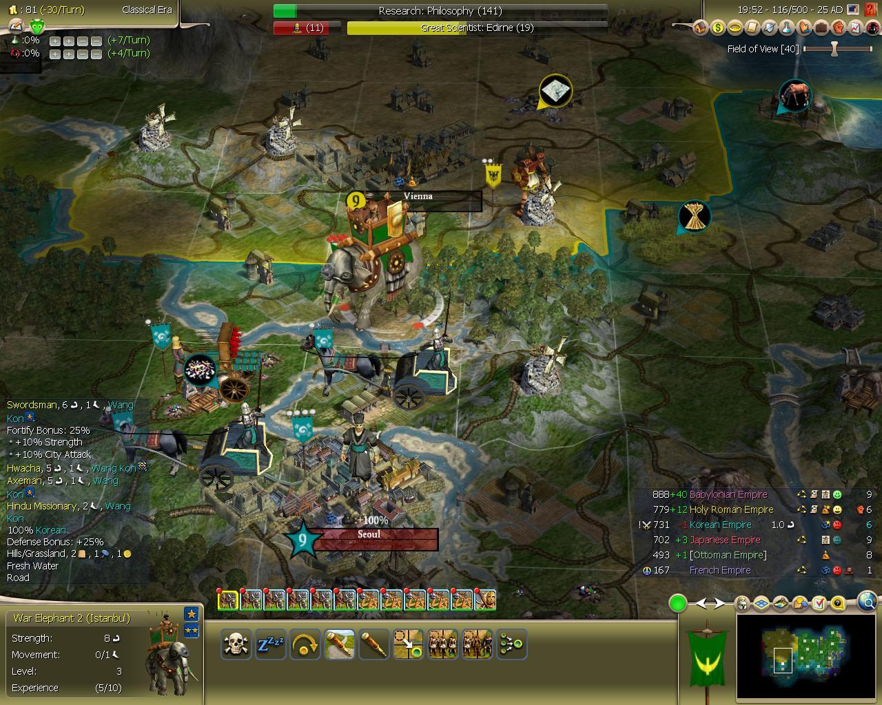Civ4ScreenShot0031.JPG