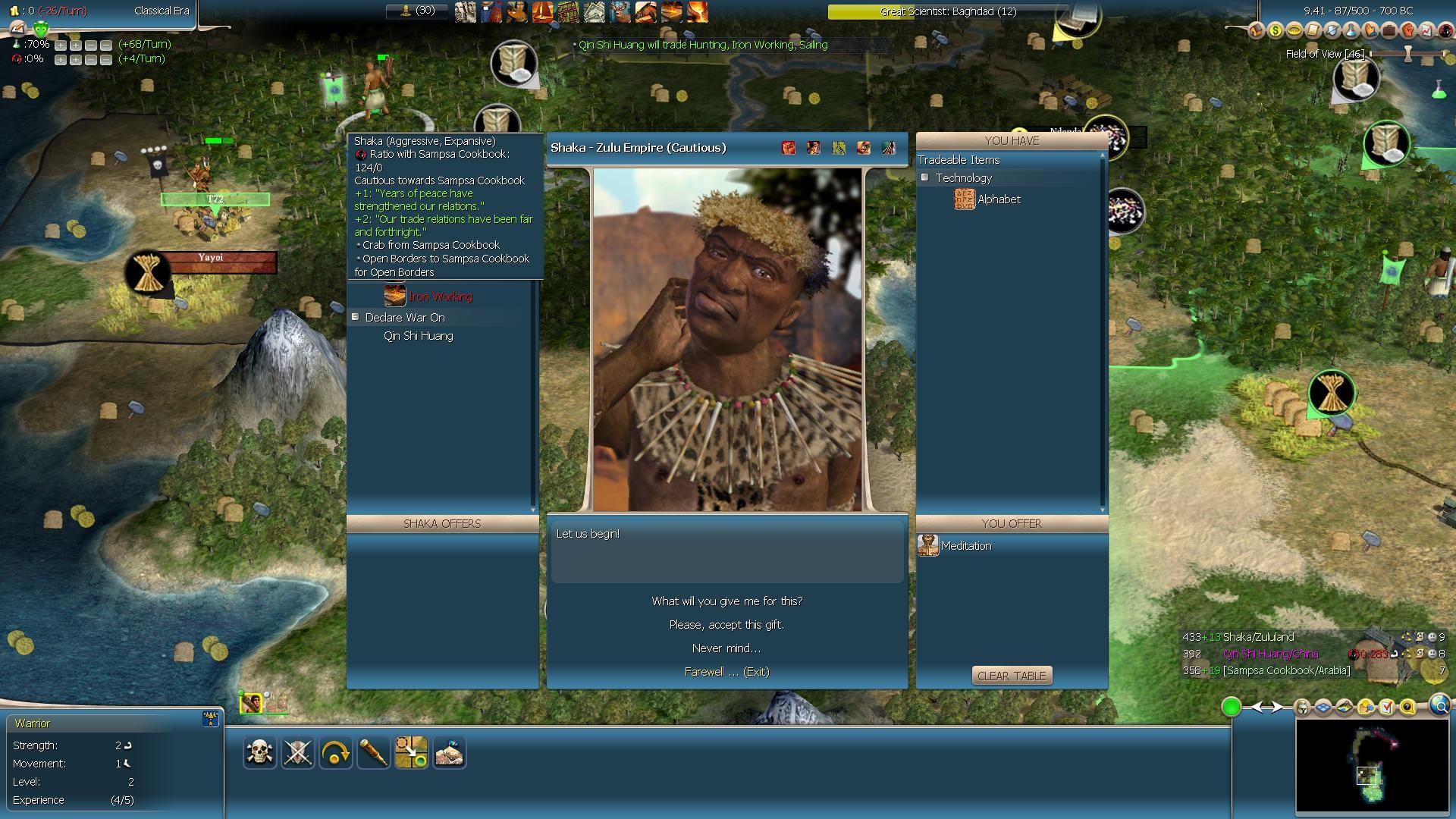 Civ4ScreenShot0054.JPG