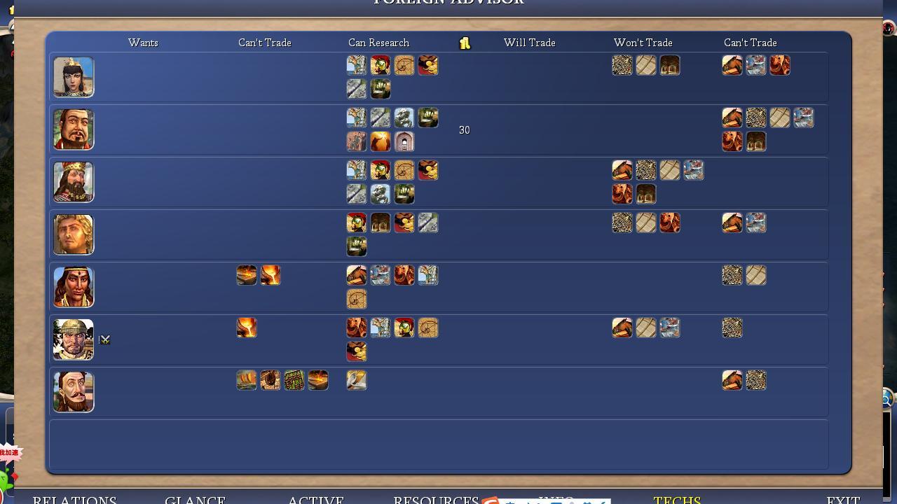 Civ4ScreenShot0141.JPG