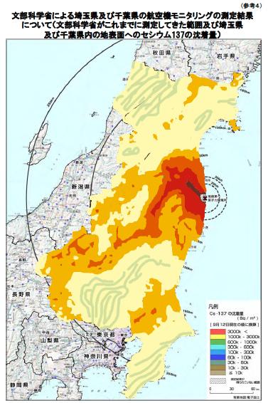 Fukushima radiation fallout vs Chernobyl visualized ...
