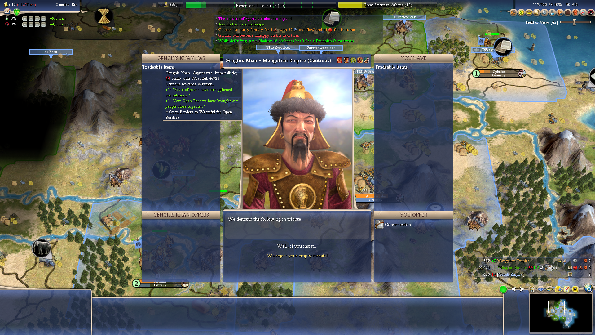 Genghis Tribute.png