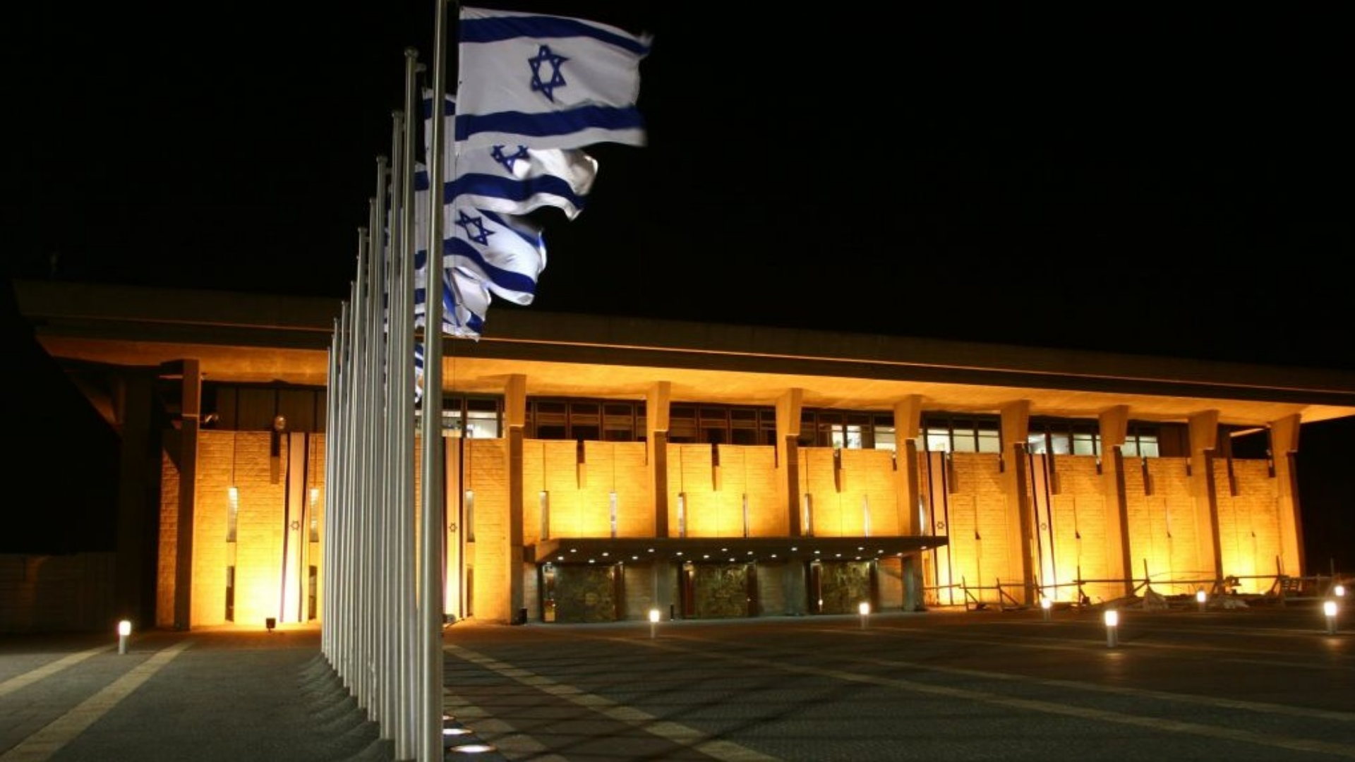 Knesset.png