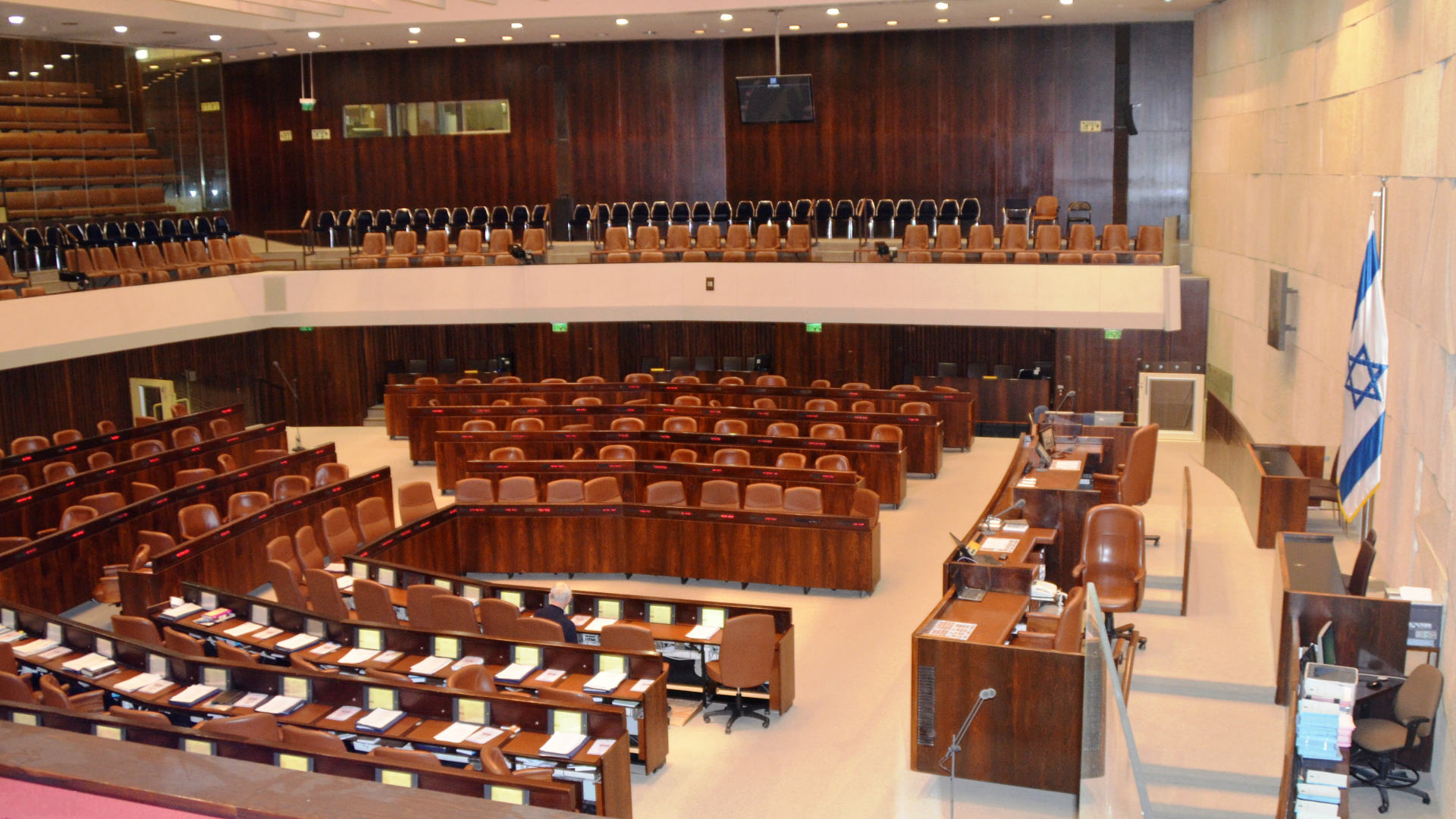 Knesset2.png