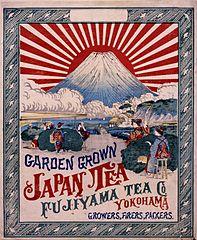 Ranji,_label_of_Japanese_green_tea_-_Rising_Sun_on_Mt._Fuji_design.jpg