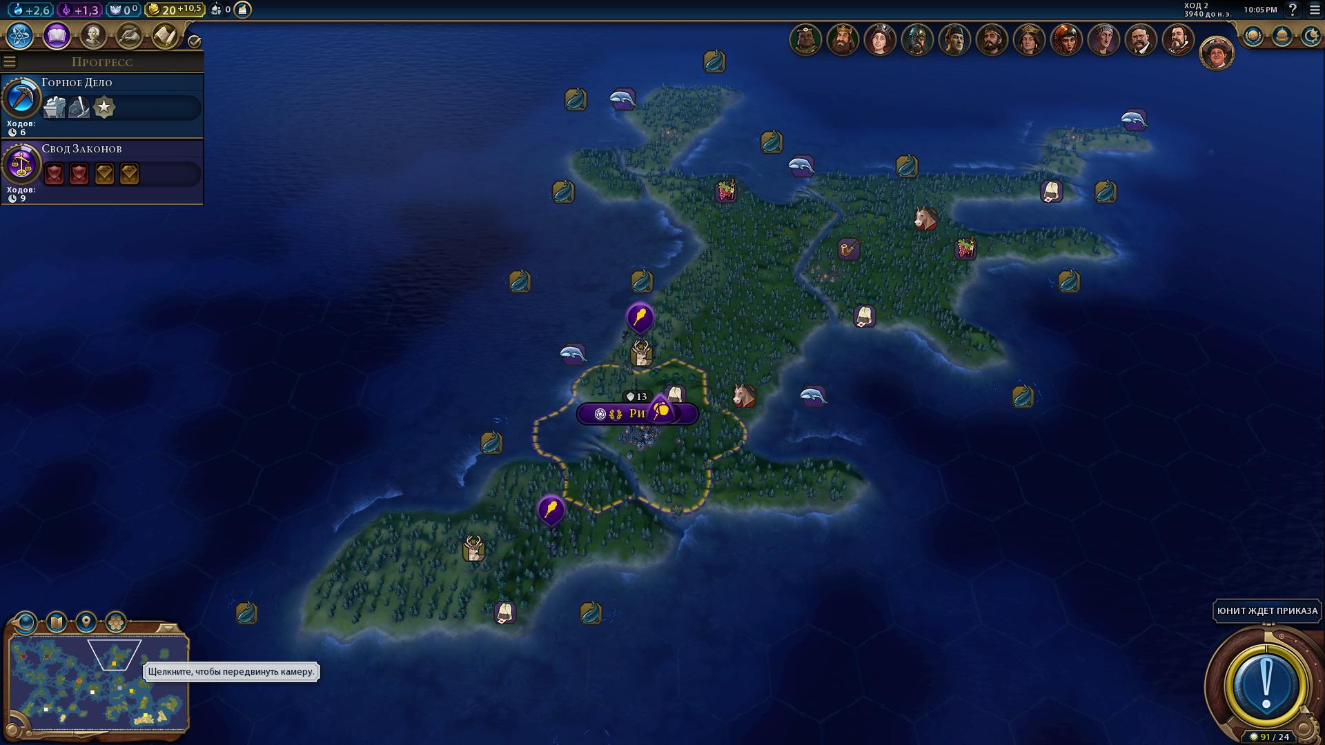 Sid Meier's Civilization VI Screenshot 2018.11.19 - 22.05.50.93.png