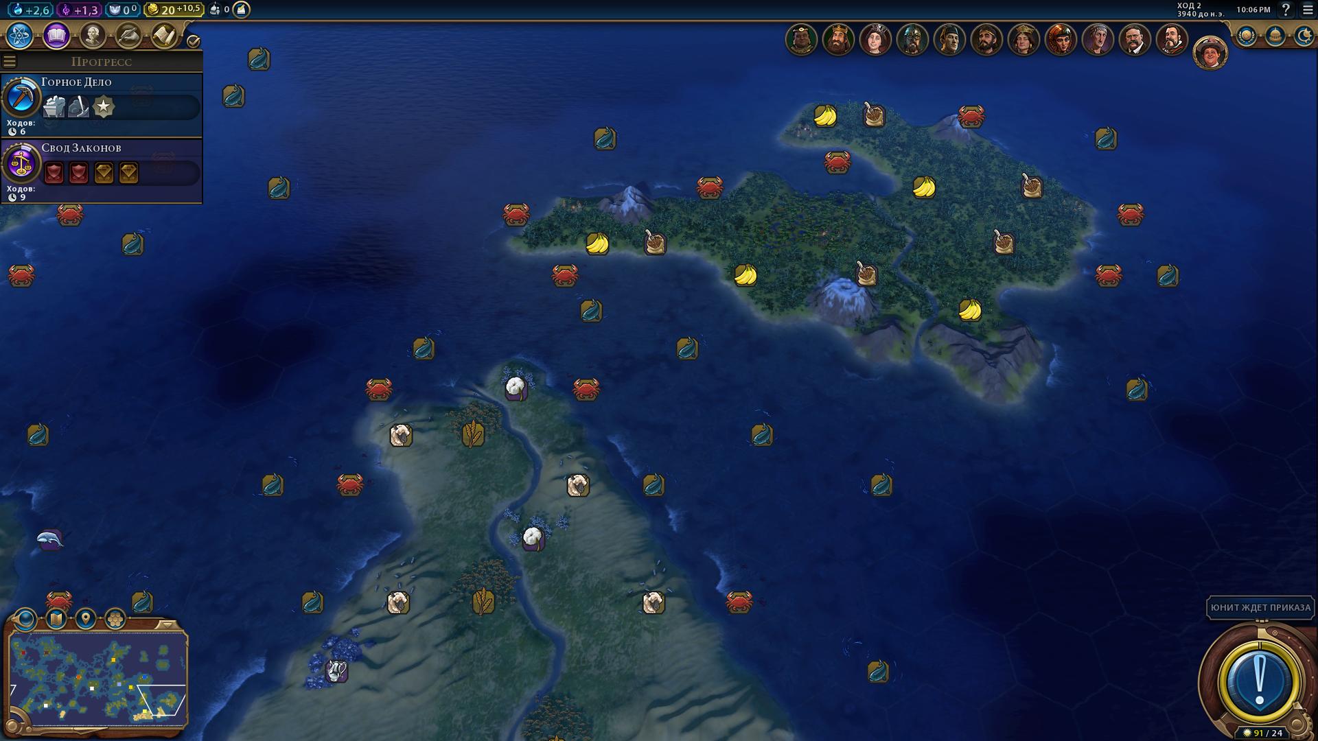 Sid Meier's Civilization VI Screenshot 2018.11.19 - 22.06.04.18.png