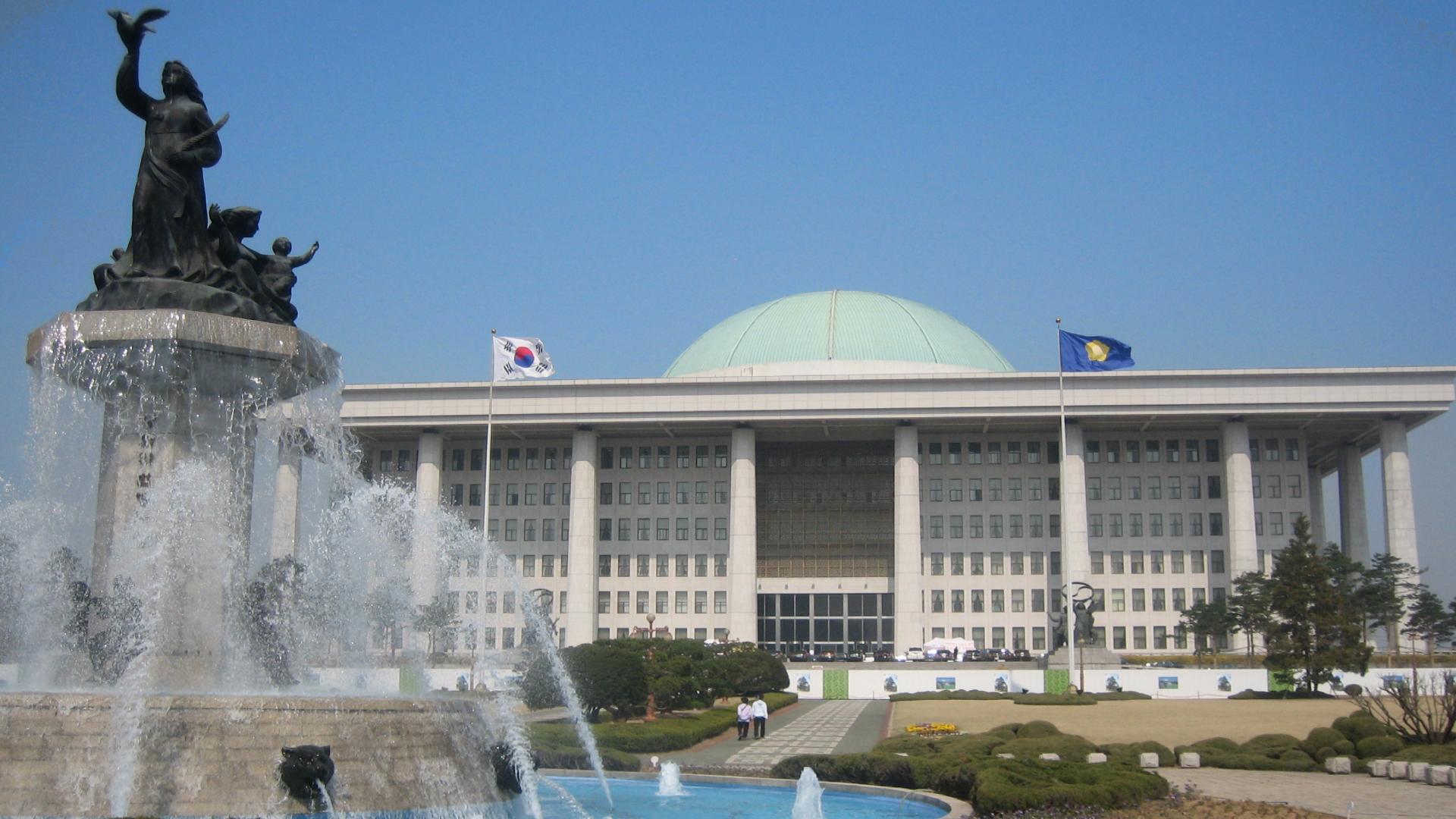 SouthKoreaNatAssembly.png