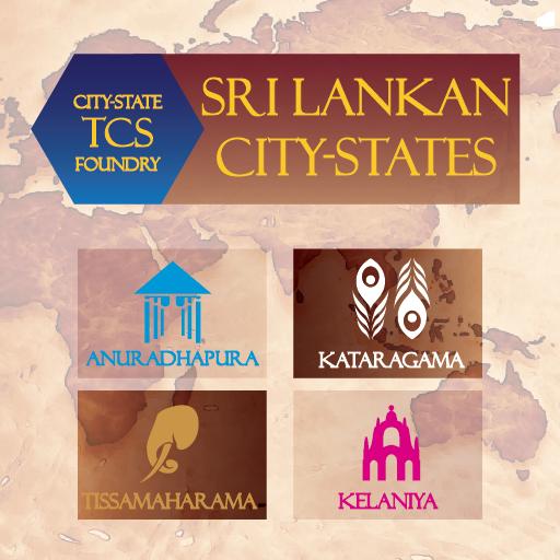 srilankan_citystates_icon.png