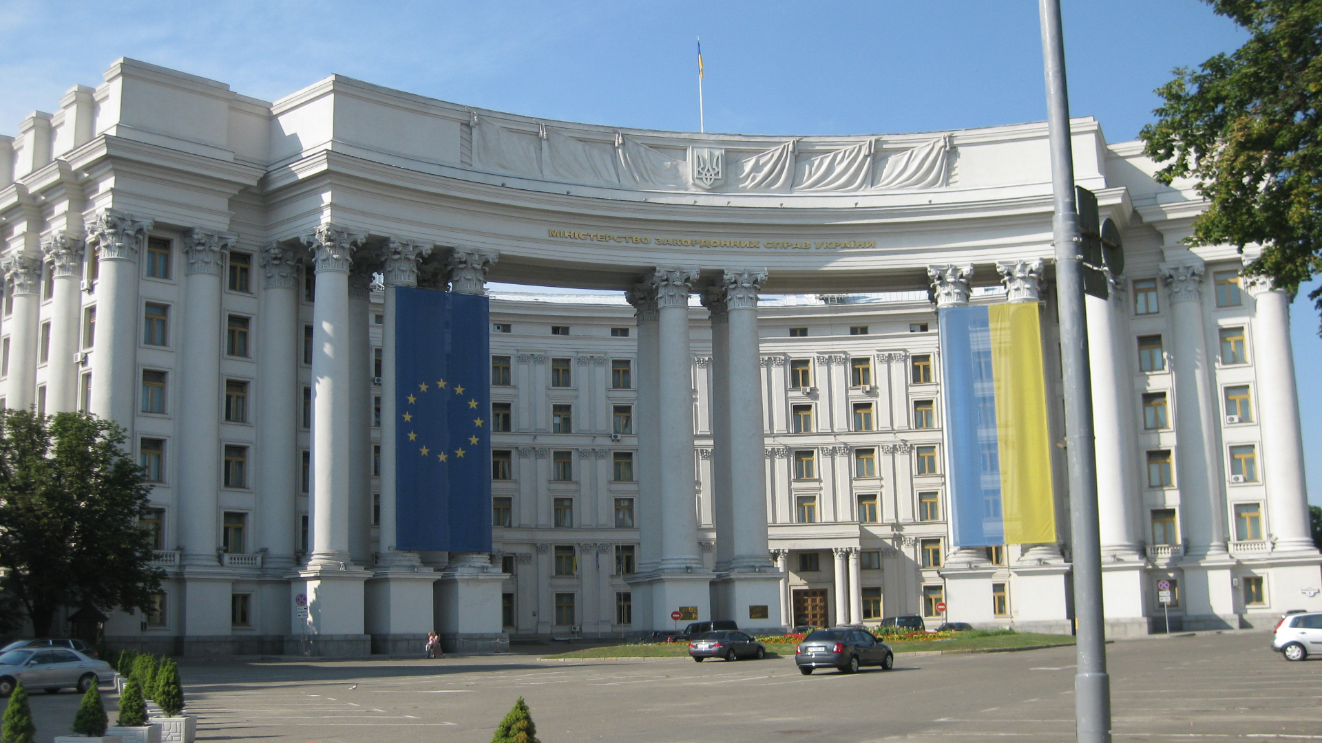 UkraineGov.png