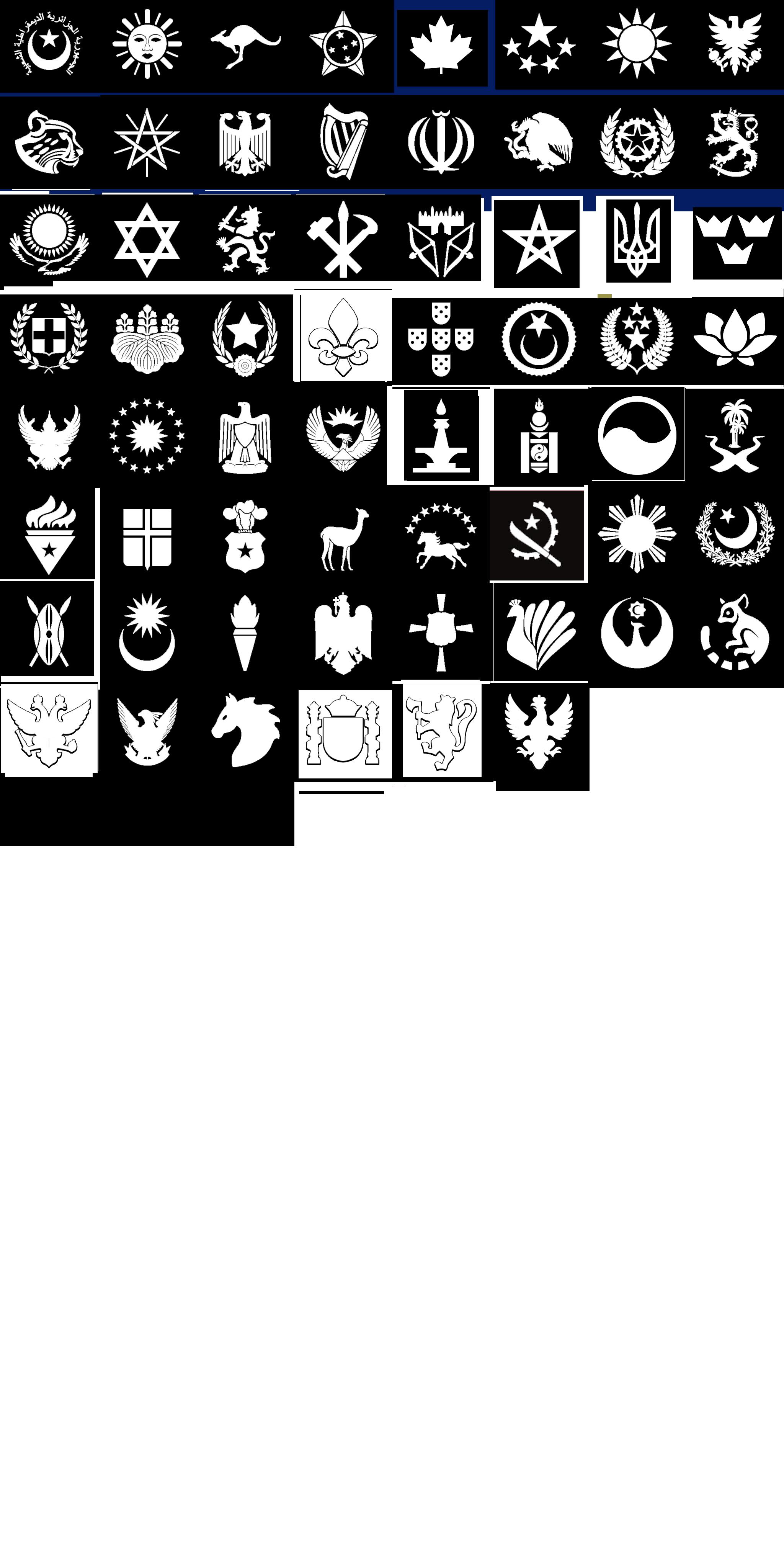 UpdatedIconsShadow.png